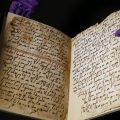 Benarkah Manuskrip Al Quran Tertua di Birmingham dan Berlin