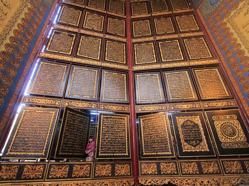 Wisata Al Quran Terbesar di Palembang